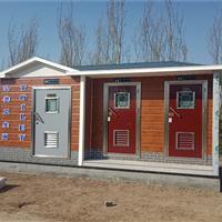 廊坊移动厕所|智能环保厕所|生态卫生间