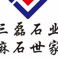 深圳市鸿磊石业有限公司