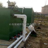 粉皮粉条加工厂专项使用污水处理设备厂家