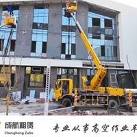 郫县高空作业平台租赁6米至43米 一台起租价格优惠 一站式服务