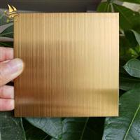 不锈钢镀钛板定制 不锈钢钛金拉丝板 彩色不锈钢板