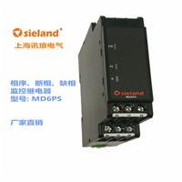 三相继电器-三相电压继电器-三相电压控制继电器/监视继电器