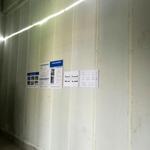 轻质隔墙板、S50防火板、alc加气板,拼装大板 (金隅)