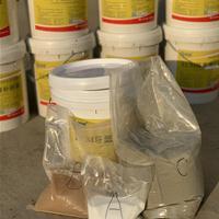 保定固维厂家供应 灌浆料 环氧修补砂浆 聚合物修补砂浆