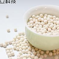 VC球颗粒,水处理用维生素C,陶瓷