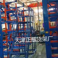 车间里堆放的管材钢材圆钢槽钢太乱怎么办 伸缩式悬臂货架解决
