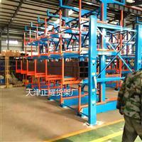 槽钢方管存放伸缩式悬臂货架火热售卖