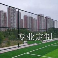 体育场围网@蓝球场围 足球场围网厂 运动场地防护围网价格