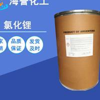 美国FMC进口无水氯化锂厂家