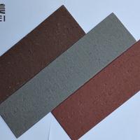 MCM软瓷外墙砖广西南宁软瓷砖厂家柔性饰面砖厂家