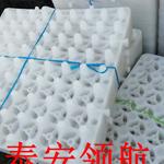不同厂家20厚50*50凹凸排水板出厂价格不同*实在安全选领航建材