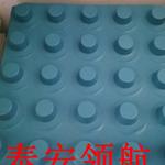 查看防水虹吸排水板與30高排水板差異*到生產廠家當面對質