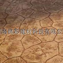 淮南印花压花压模地坪图案华丽淮南压模艺术地坪厂家自营材料