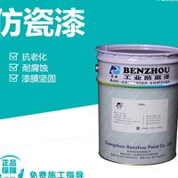 混凝土木材刚才表面耐水耐油耐磨抗冲击防腐涂料仿瓷漆