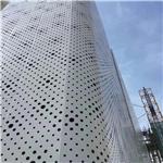 不规则艺术冲孔铝单板-氟碳造型铝单板厂家