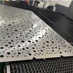 学校外立面冲孔铝板-不规则冲孔铝单板定做