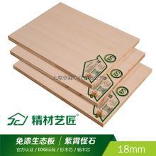 中国板材10可靠品牌代理哪家好_精材艺匠家装木板