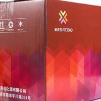 浙江省瓷砖美缝剂厂家直销报价图片