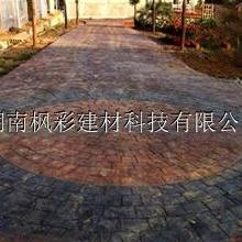 淮南压模混凝土施工价格贵不贵淮南压模印花地坪量大更优惠