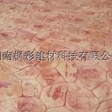 蚌埠压模地坪模具价格厂家采购蚌埠艺术压模压花印花地坪造价低