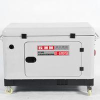 10千瓦柴油发电机加油站备用