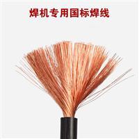 金环宇电线电缆YH 70平方厂家直销 国标纯铜电焊机电缆 质量保障
