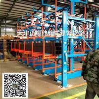 圆钢钢管钢棒轴小空间存放伸缩式悬臂货架