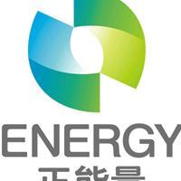 香港正能量(德��)科技集�F有限公司