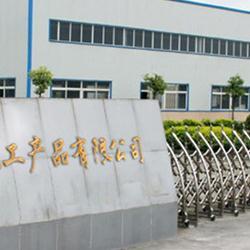 河南巴福斯化工产品有限公司