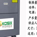 桂林空氣能熱水器廠家批發3匹5匹10匹價格超低