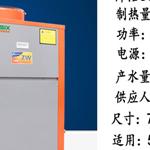 南寧空氣能熱水器廠家批發直銷1臺可發貨