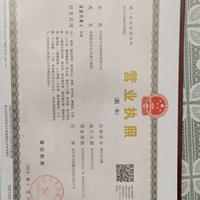 河北拓宁丝网制品有限公司