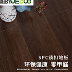 深圳spc地板成批出售、石塑地板厂家,促销价格、广东粤多产地