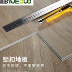 spc地板工厂-石塑地板生产厂家-粤多