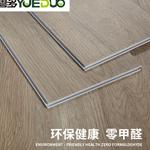 粤多专业生产/石塑地板-SPC地板成批出售、促销价格