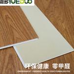 深圳厂家/SPC/WPC地板_家用室内木塑地板_锁扣PVC塑胶地板