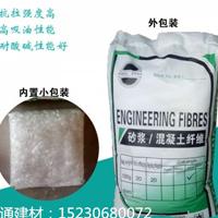专业生产 pp短纤维耐拉束状工程纤维
