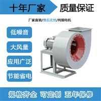 4-72高压离心风机 大风量低噪音锅炉引风机