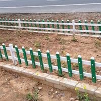 江苏金路护栏 生产成批出售PVC草坪护栏PZ-FB型