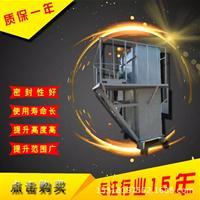 多用途垂直提升机现场测量  板链斗式提升机长期供应