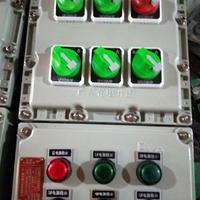 防爆照明配电箱 BXM(D)-4K 380V