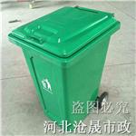 河北环保垃圾桶厂家