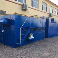 洗涤厂污水处理设备专项使用