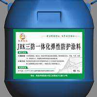 JRK三防一体化弹性防腐涂层、三涂两布