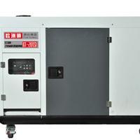 35千瓦靜音柴油發電機靜音型