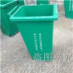 河北不锈钢垃圾桶厂家