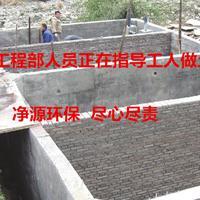 养猪废水处理工程―净源