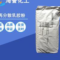 四川销售德国瓦克胶粉5010