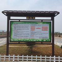 上海本地供应不锈钢宣传栏制作安装
