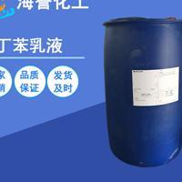 四川销售美国瀚森丁苯乳液L8242